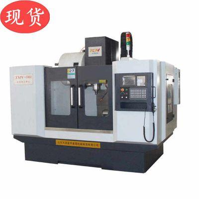 CNC不锈钢铣床二手1060立式加工中心加工高精密加工中心