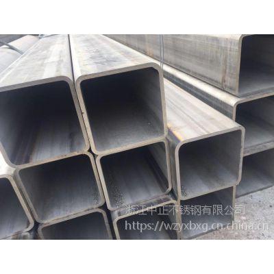 06Cr19Ni10不銹鋼方管直銷 150×100×6現貨