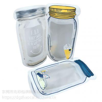 磨砂半透明自立自封袋 趣味零食密封塑料袋异形坚果干货复合袋子
