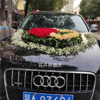 汉口婚车装饰-花卉林婚庆花束-花店婚车装饰
