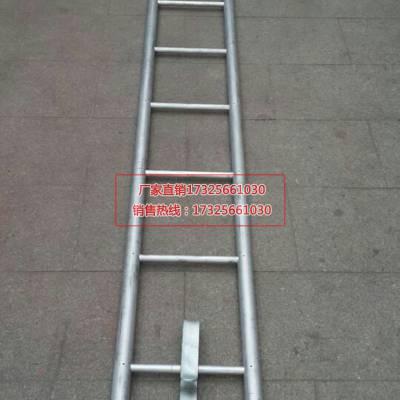 高空作业出线平梯铝合金出线平梯绝缘升降挂梯玻璃钢平梯