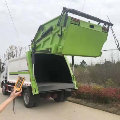 鄂尔多斯市8方压缩垃圾车厂家