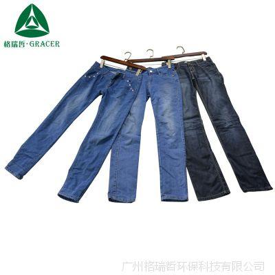 厂家直销二手旧衣服 欧美春秋小脚低腰弹力破洞A6二手牛仔裤女
