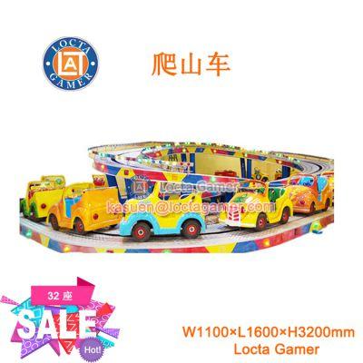 广东供应中山泰乐游乐制造大型室内外游乐设备过山车 32座爬山车黄色小车缤纷马戏团(LT-PR22)
