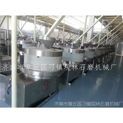 石磨面粉机--电动石磨机械电动香油石磨机现林电动石磨