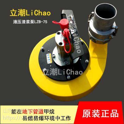 湖南液压排水泵 4寸泥浆泵直径100mm