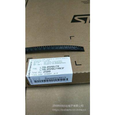 L78L05ABUTR ST意法 集成电路 SOT-89