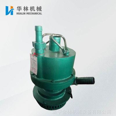 低价直销FQW型矿用风动潜水泵 FQW70-30风动潜水泵 风动潜水泵