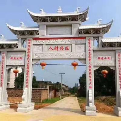 杭州石牌坊-兴隆园林工程-农村石牌坊厂家