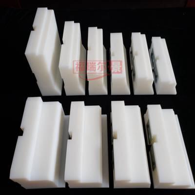 订做聚氨酯彩钢板设备超高分子量聚乙烯左侧挡块 聚氨酯岩棉板生产线高分子聚乙烯封块厂家_河北福瑞尔