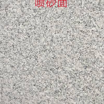 珍珠灰(又名小铁灰)喷砂面