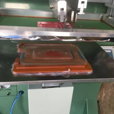 宜昌市丝印机厂家 餐盒餐盖丝印机 一次性用品丝网印刷机 酒店用品丝印机