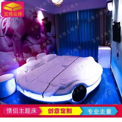 主题创意个性圆床电动视频主题床宾馆水床上海情趣酒店床定做