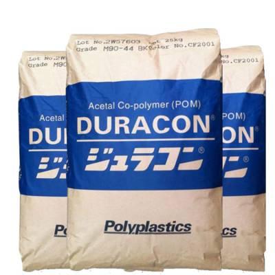 现货POM日本宝理M270-44高流动耐磨增强级POM聚甲醛