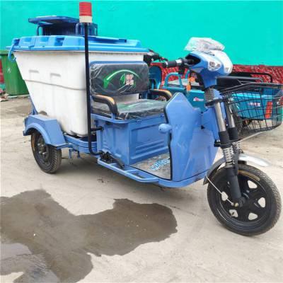 能进地下车库电动垃圾车 分类电动垃圾三轮车 质优价廉 皓宇 三轮电动车垃圾车 电动垃圾车批发