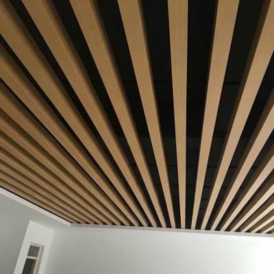 岳阳培训室胡桃木纹铝方通吊顶 50X150铝天花板
