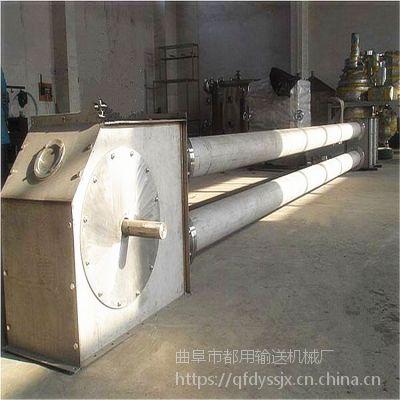 石灰石粉管链输送机 304不锈钢材质管链机 化工厂管链输送机