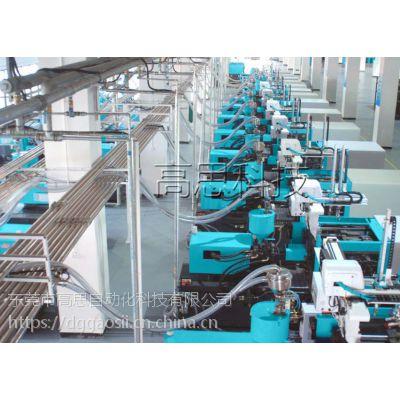 深圳塑料集中自动上料系统 中央送料系统厂家直供