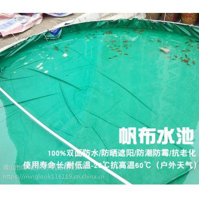 绿篷布鱼池 蓝色刀刮布鱼池 防水布水池 耐用沙池