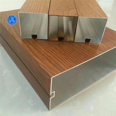 厂家供应天津金属装饰材料50*100铝方通 铝格栅吊顶天花