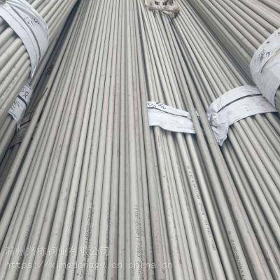 温州现货供应 30*2 304不锈钢管 小口径304不锈钢管