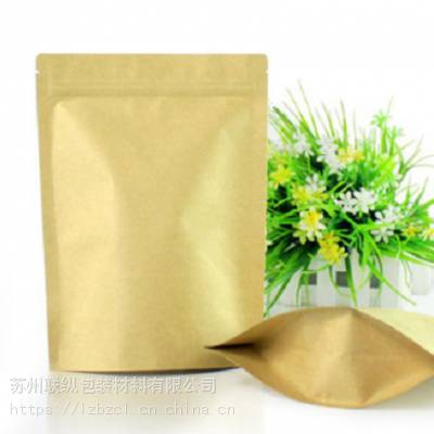 加厚自封自立牛皮纸袋覆铝膜密封袋无需封口机