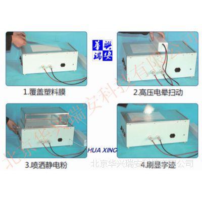 HXZK-II静电压痕仪(一体)
