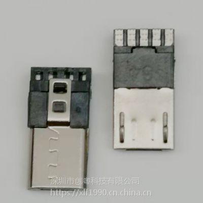 MICRO USB 公头 前五后五/焊线式/超薄3.0迈克公头/外露6.7/带接地/带卡勾/黑胶