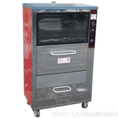 128烤地瓜机燃气型20公斤烤红薯机器 流动电烤地瓜机