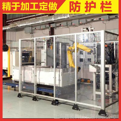 厂家设计定做生产车间流水线防护围栏