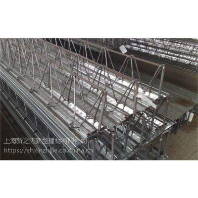 许昌市板宽600mm钢承板厂家生产TDA2-70型钢筋桁架楼承板