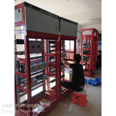 供应:GMK-XJ-4G5消防巡检柜,一控四消防巡检柜