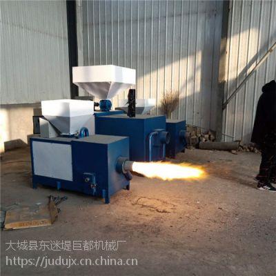 0.5吨锅炉改造生物质颗粒燃烧机 巨都工业秸秆燃烧机 80万大卡木片燃烧机
