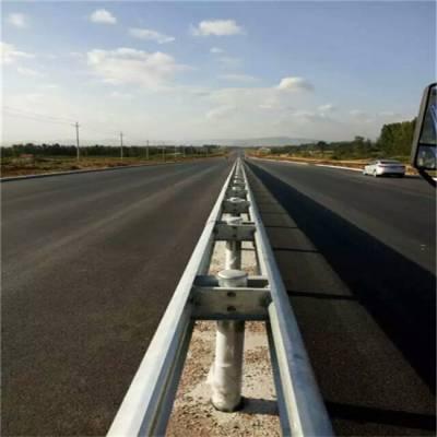 高速公路波形护栏(图)-W防撞护栏生产厂家-珠海W防撞护栏