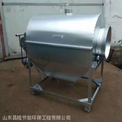 电炒锅滚筒式炒锅机 花生干果瓜子炒货机