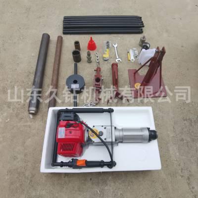 STC-3冲击取土钻机 采集土质能力调查环境采样钻机 小型手提式