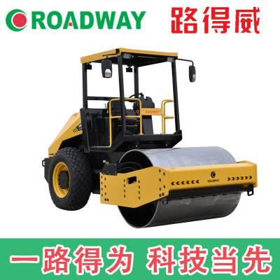单轮压路机 6吨压路机 单钢轮压路机 路得威品牌 价格面议