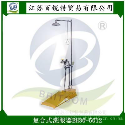 安航防冻型洗眼器,批博化大踏板复合冲淋器BH30-5012