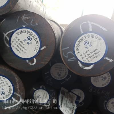 机械夹具行业专用40CR模具钢_韶关市40CR热轧模具钢_一号钢40CR模具钢厂家销售