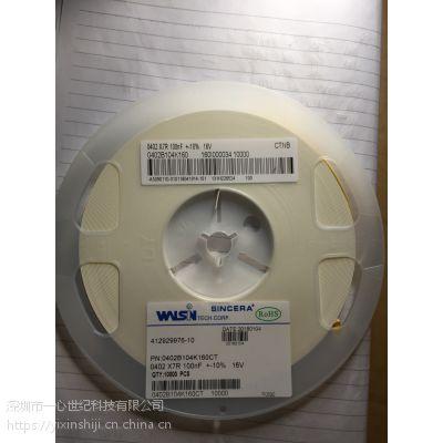 原装华新贴片0402-104K-X7R-16V