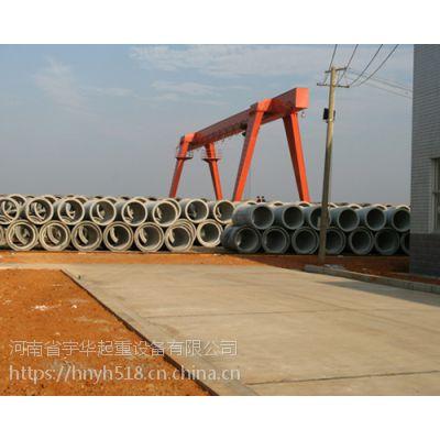 亳州32吨水泥房门式起重机谯城区制管厂龙门吊