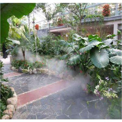 雾森系统人造雾园林景区雾化系统冷雾雾森主机景观喷雾高压造雾机1