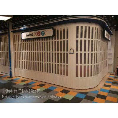 上海本竹PVC折叠门