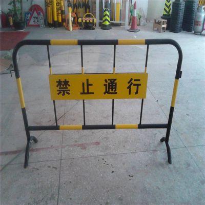 道路铁马批发厂家 交通施工铁马护栏 喷塑移动临时隔离栏