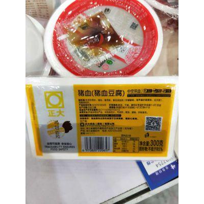 豆腐封盒锁鲜气调包装机 豆类制品盒式包装封口机