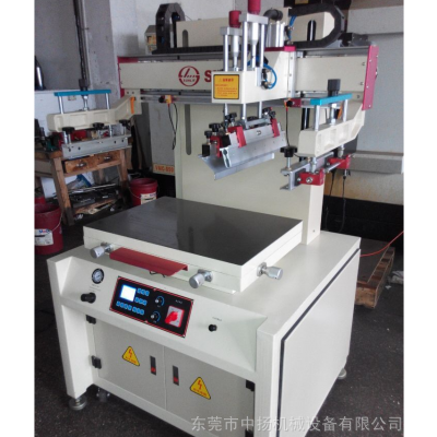 东莞中扬自动曲面丝印机 直销丝印机 智能丝印机 包装塑料瓶印刷机