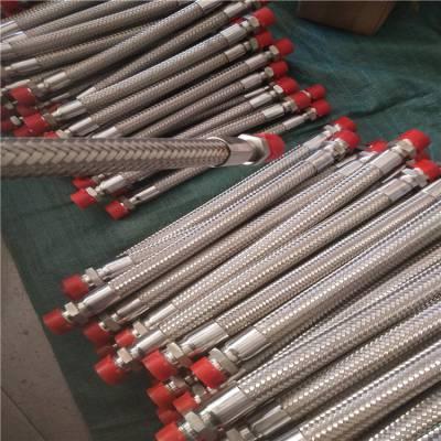 专业生产液氨二氧化碳槽车装卸不锈钢金属软管 铁氟龙软管 弘创定制