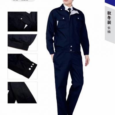 工作服套装定做厂家-工作服-博霖服饰