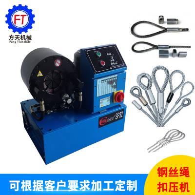 方天牌JINFU压钢管套管机 钢管缩头机哪里有卖 镀锌管缩管机