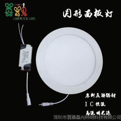 LED面板灯 LED圆形超薄面板灯 led新款面板灯 15W 18W 厂家直销